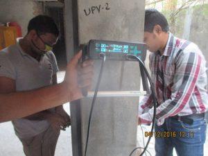 upv test in bangladesh