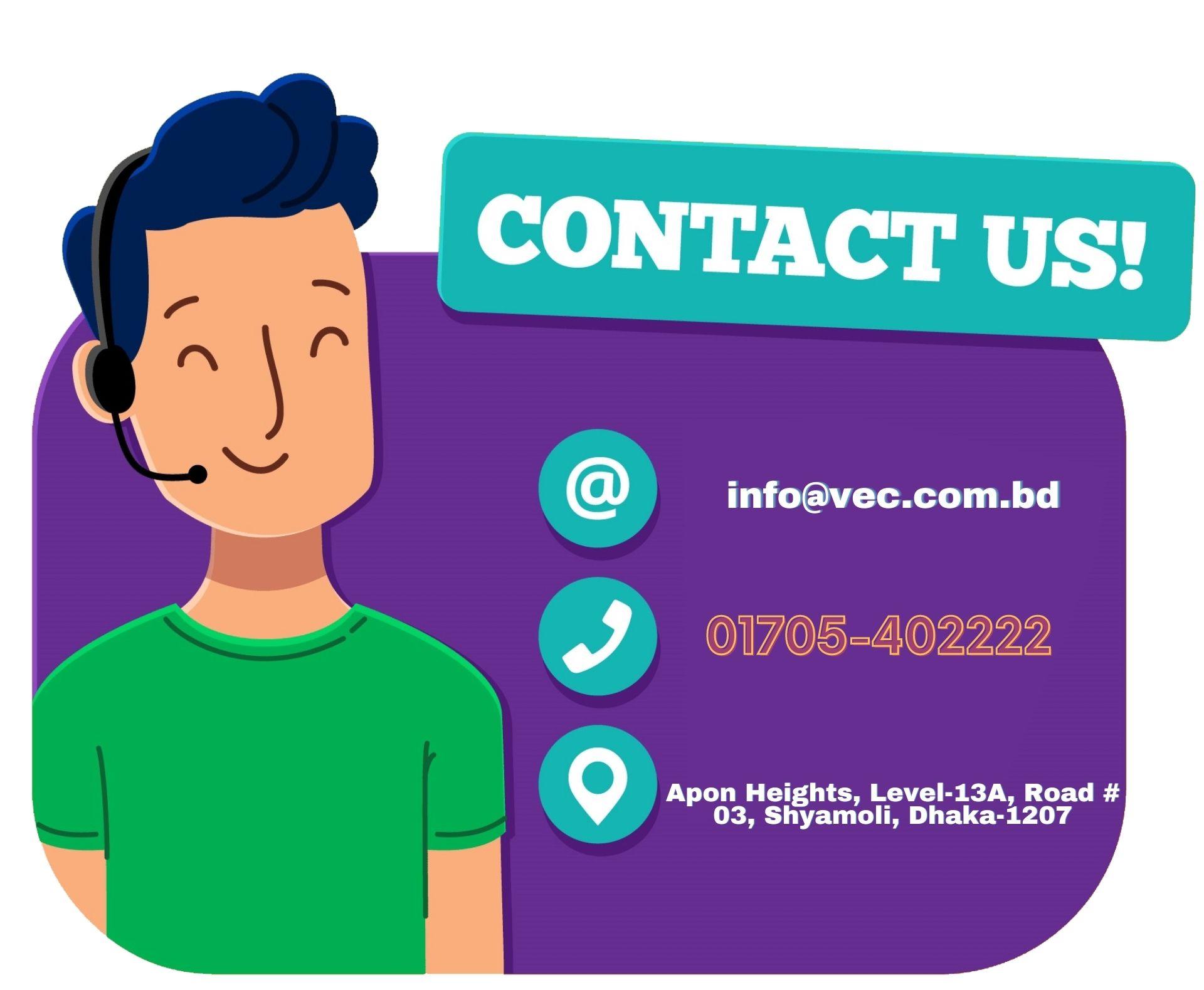 contact us VEC